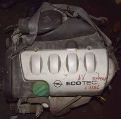 Двигатель OPEL X18XE1 1.8 литра Astra Vectra B Zafira