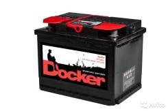 Docker. 60А.ч., Обратная (левое), производство Россия