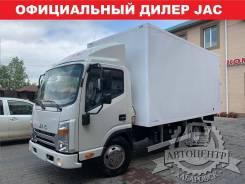 JAC N56. Мебельный фургон JAC с гарантией 3 года в Лизинг, 2 800куб. см., 3 500кг., 4x2