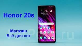 Honor 20S. Новый, 128 Гб, 3G, 4G LTE, Dual-SIM, NFC. Под заказ