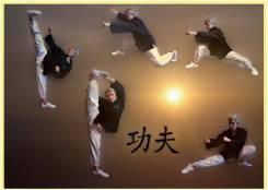 """Школа восточных единоборств """"Цюань шу"""" приглашает на занятия."""