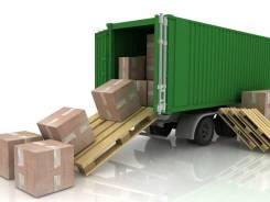 Отправка домашних вещей (Находка, Фокино, Большой Камень)