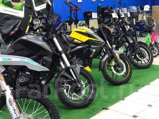 Индийские мотоциклы Bajaj в Новосибирске