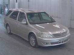 Toyota Vista Ardeo. AZV50, 1AZFSE