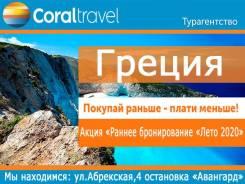 Греция. Ираклион. Пляжный отдых. Греция, остров Крит, курорты: Ханья, Ретимно, Ираклион и Лассити.