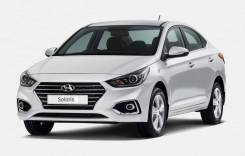 Бампер передний белый Hyundai Solaris 2 Солярис 2017 2018 2019 новый