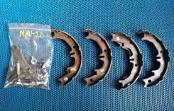 Колодки тормозные ручника Toyota Kluger MHU28 46550-48010