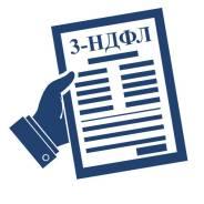 Заполняю декларации 3НДФЛ консультация бесплатно