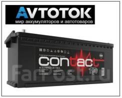 Contact. 190А.ч., Обратная (левое), производство Россия