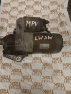 Стартер, Mazda MPV, LW5W