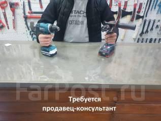 Продавец-консультант. ИП Седых С.В. Улица Борисенко 34