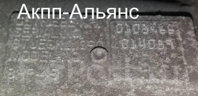 АКПП для Бмв 3 VI (F30, F35, F80) 2.0 л. бенз. ZF8HP45