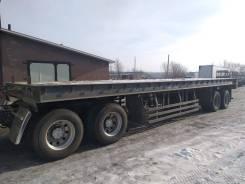 Yusoki. Продам полуприцеп YR3547C с грузовой платформой, 39 000кг.