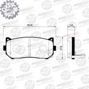 Колодки тормозные дисковые Avantech (противоскрипная пластина в компл. ) Avantech AV026