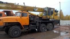 Юрмаш Юргинец КС-55722-1. Продается Автокран КС-55722-1, 11 150куб. см., 20,00м.