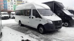 ГАЗ ГАЗель Next. Газель Некст NEXT Автобус 19+3 Cummins, 19 мест, В кредит, лизинг