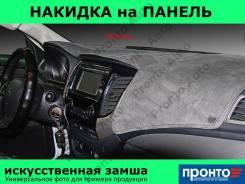 Накидка на панель приборов 3D Toyota Camry 2011-2018 Toyota Camry 2011-2018