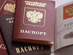 Временная регистрация для граждан РФ/СНГ