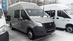 ГАЗ ГАЗель Next. Газель NEXT ЦМФ Грузопассажирский фургон, 2 800куб. см., 1 500кг.