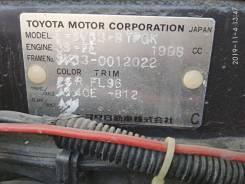 Продам двигатель 3SFE Toyota