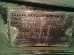 Продам акп 4AFE Toyota A241H