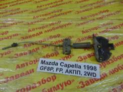 Механизм ручника Mazda Capella Mazda Capella 02.03.1998