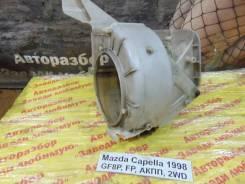 Корпус моторчика печки Mazda Capella Mazda Capella 1998