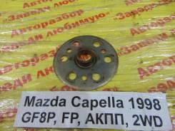 Шайба коленвала Mazda Capella Mazda Capella 02.03.1998