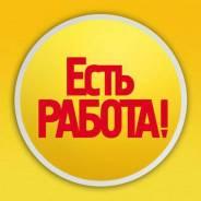 Оформитель. ИП Коптева С.Б. Уфа