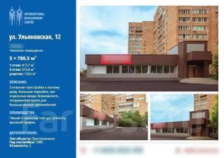 Продается помещение на БАМе, Ульяновская 12 во Владивостоке. Улица Ульяновская 12/1, р-н БАМ, 786,0кв.м.
