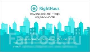 Куплю квартиру во Владивостоке. От агентства недвижимости или посредника