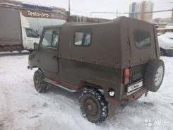 Продам дверь левую ЛУАЗ 969 автозапчасти круглосуточно!