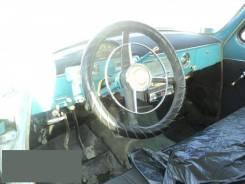 Продам детали интерьера на ГАЗ 21. Автозапчасти круглосуточно!