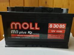 Moll. 85А.ч., Обратная (левое), производство Европа