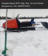 Русская механика Буран. исправен, есть псм, с пробегом