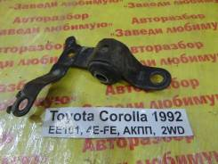 Сайлентблок переднего рычага Toyota Corolla Toyota Corolla 1992.08