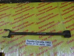 Тяга продольная Toyota Corolla Toyota Corolla 1992, левая задняя