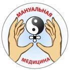 """Медрегистратор. ПКОУ """"ИВММ"""". Улица Пологая 60"""