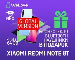 Xiaomi Redmi Note 8T. Новый, 64 Гб, Белый, 3G, 4G LTE, Dual-SIM, NFC
