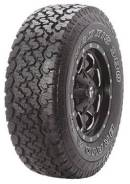 Maxxis Worm-Drive AT-980