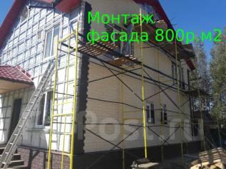 Монтаж фасада, фасадные работы, ханья, керамогранит, Kmew, Nichiha