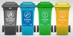 Экологическая документация по отходам. Паспорта на все виды отходов