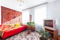 Продаём дом 37.5 кв. м, 1 эт., шлакоблок, 21 сот., п. Корфовский. Корфовский, улица Комсомольская 10, р-н Хабаровский, пгт Корфовский, площадь дома 37...