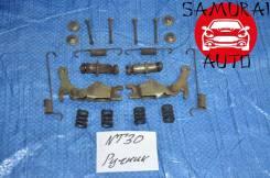 Пружины барабанных тормозов Nissan X-Trail NT30, PNT30, T30/ Primera TNP12, WTNP12