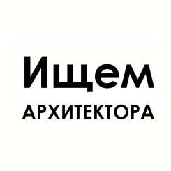 """Архитектор. ООО """"БРИКС"""". Переулок Железнодорожный 3"""