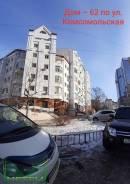 3-этажная квартира в центре на жилое или коммерч помещ с доплатой. От агентства недвижимости или посредника