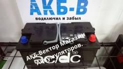AC/DC. 90А.ч., Обратная (левое), производство Россия. Под заказ
