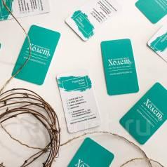 Изготовление пригласительных, визиток, листовок, наклеек, меню, брошюр