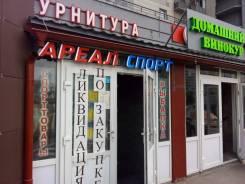 Продам коммерческую недвижимость 367 кв. м. Проспект Славы 55, р-н Фрунзенский, 367,0кв.м.