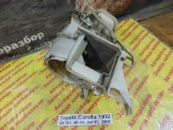 Корпус моторчика печки Toyota Corolla Toyota Corolla 1992.08